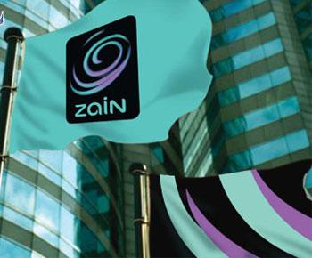 وظائف شاغرة لدى زين للاتصالات في الرياض وجدة - المواطن