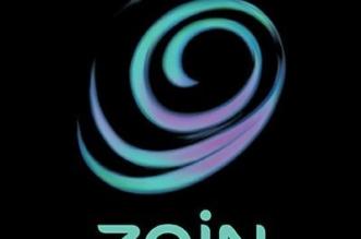 شركة زين تعلن توفر وظائف شاغرة لذوي الخبرة.. هنا رابط التقديم - المواطن