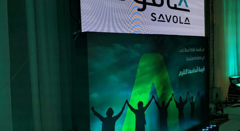 #وظائف فنية وإدارية شاغرة لدى مجموعة صافولا