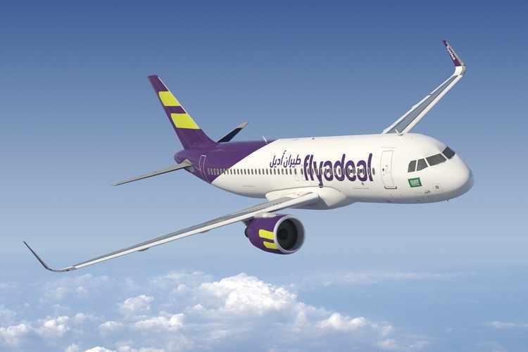 وظائف هندسية شاغرة لدى طيران أديل في جدة