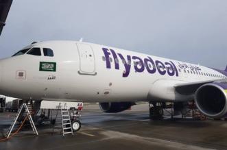 وظائف شاغرة للسعوديين في طيران أديل بالرياض وجدة - المواطن