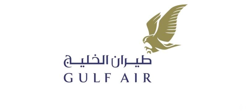 وظيفة إدارية شاغرة في طيران الخليج بالدمام