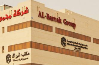 33 وظيفة هندسية وفنية شاغرة لدى شركة عبدالله البراك - المواطن
