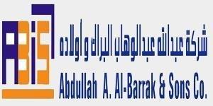 55 وظيفة شاغرة لدى فروع مجموعة عبدالله البراك - المواطن
