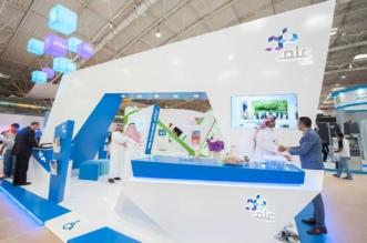 وظائف إدارية شاغرة لدى شركة علم في الرياض - المواطن