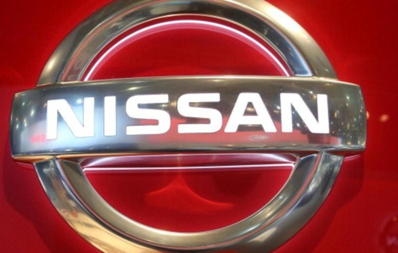 شركة نيسان للسيارات