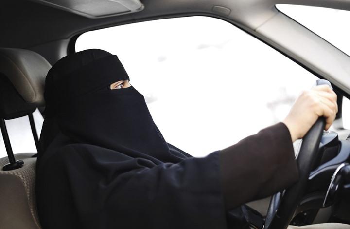 جامعة الإمام تخصص مكانًا لتعليم قيادة المرأة بالمدينة الجامعية