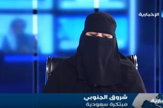 بالفيديو.. شروق الجنوبي ربة منزل سعودية تبتكر جهازًا لعلاج الرعاف - المواطن