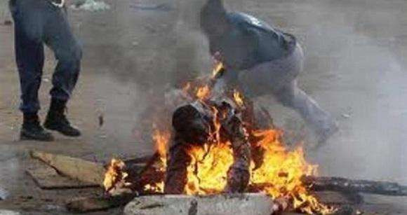 حرق إنسان