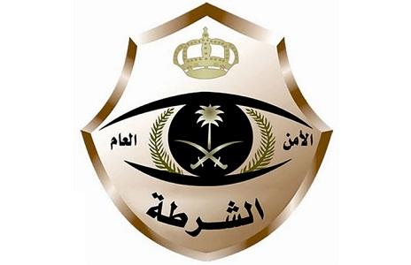 شعار+الشرطة