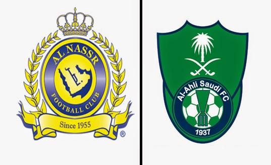 شعار الأهلي والنصر