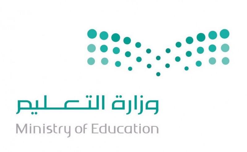 شعار التربية 2