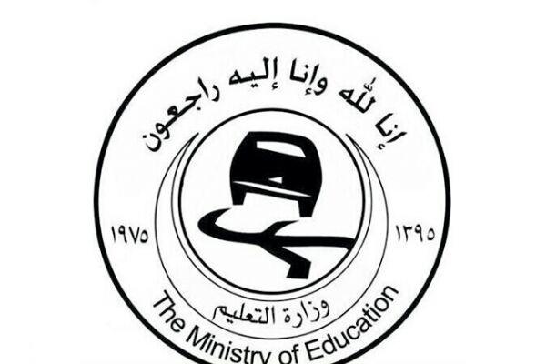 شعار-التعليم