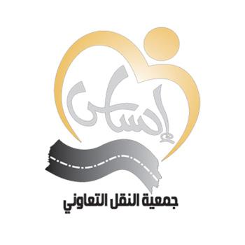 شعار-الجمعية-الذهبي