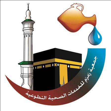 شعار-الجمعية