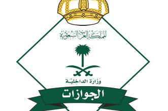 خبر سار من السعودية بإصدار ملايين التأشيرات بمناسبة رمضان