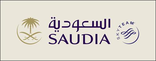 شعار الخطوط السعودية الجديد