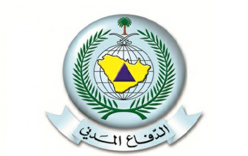 شعار الدفاع المدنيa