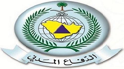 شعار-الدفاع-المدني