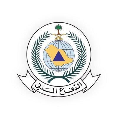 شعار الدفاع المدني