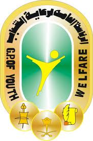 شعار الرئاسة العامة لرعاية الشباب