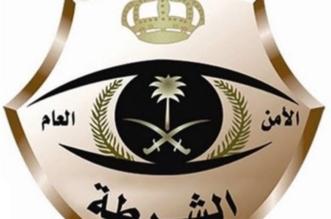 شرطة الرياض تنهي مغامرات عصابة التشاديين ارتكبوا 15 جريمة سرقة وسلب - المواطن