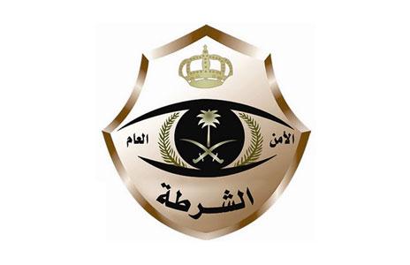 شعار-الشرطه