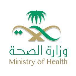 شعار الصحة
