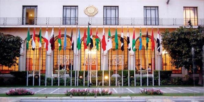 شعار القمة العربية