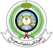 شعار القوات المسلحه