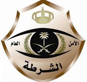 شعار-اللشرطة-الامن-العام