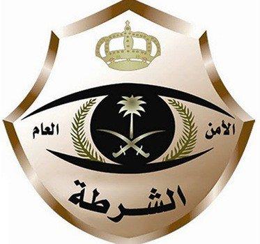شعار اللشرطة الامن العام