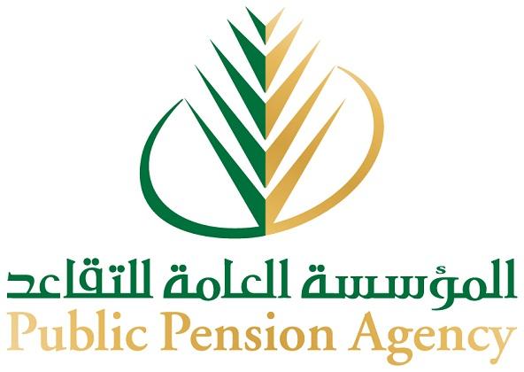 شعار المؤسسة العامة للتقاعد