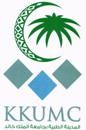 شعار المدينة الطبية -