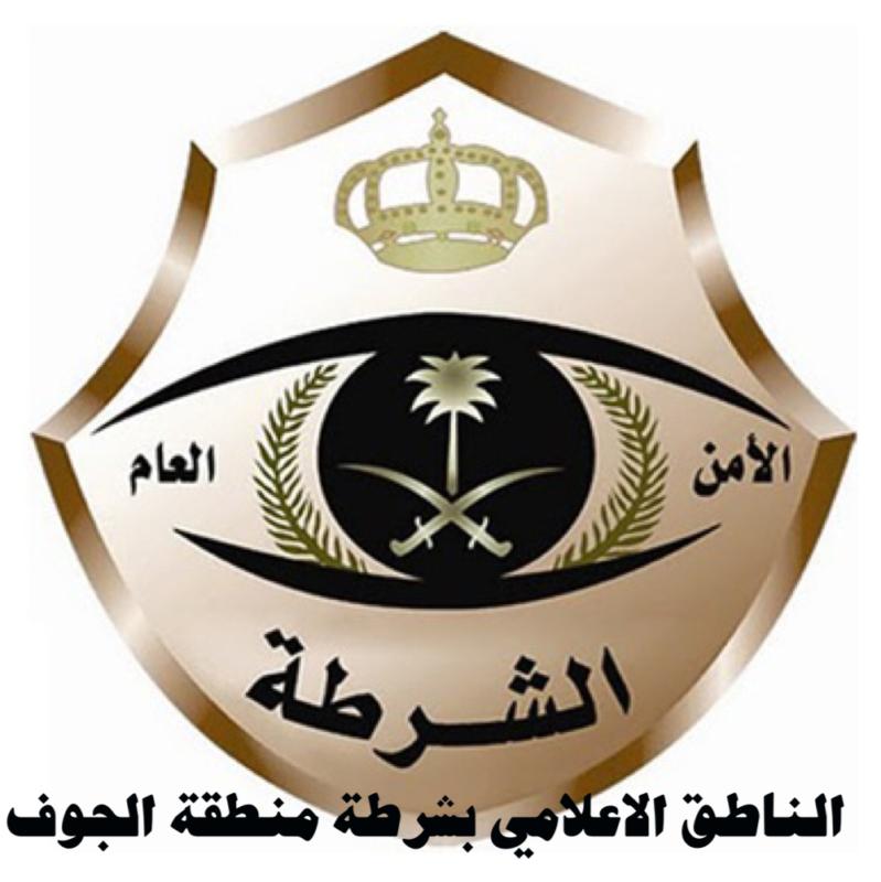 شعار الناطق الاعلامي
