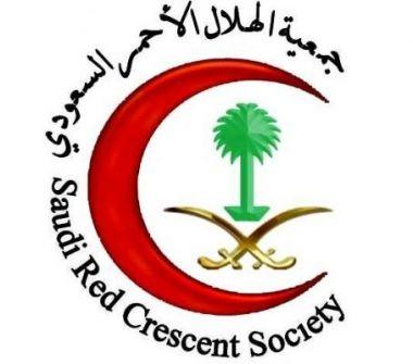 شعار-الهلال-الأحمر-السعودي