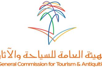 شعار الهيئة العامة للسياحة واﻵثار