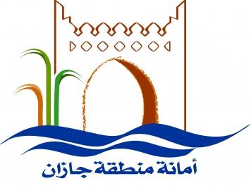 شعار امانة منطقة جازان