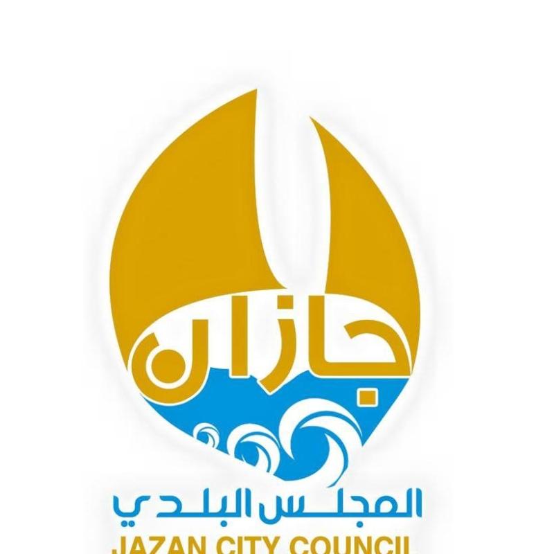 شعار بلدي جازان