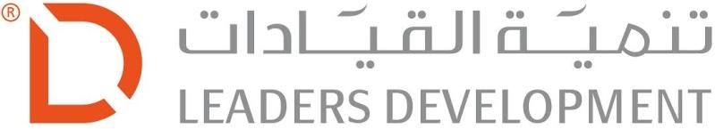 شعار تنمية القيادات