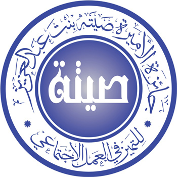 شعار-جائزة-الاميرة-صيته