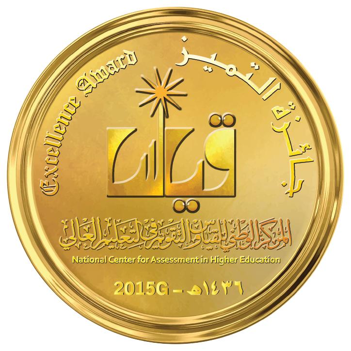 شعار-جائزة-قياس