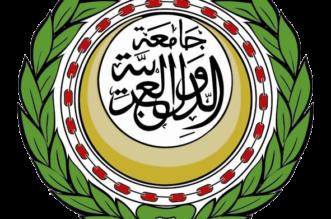 انتخاب المملكة نائبًا لرئيس المكتب التنفيذي لمجلس وزراء العرب للاتصالات - المواطن