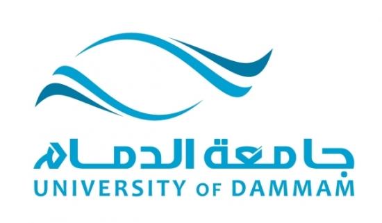 جامعه الدمام - جامعة الدمام
