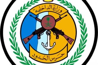 حرس الحدود ترد على مزاعم منع صيادي مرسى السهي من الإبحار - المواطن