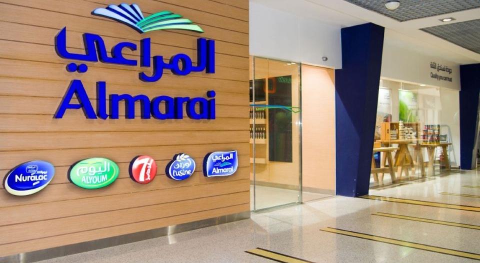 وظائف إدارية شاغرة للسعوديين في شركة المراعي