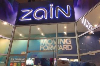 وظائف قيادية وإدارية شاغرة في شركة زين للاتصالات - المواطن