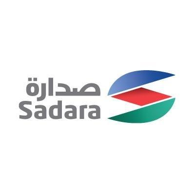 شعار شركة صدارة