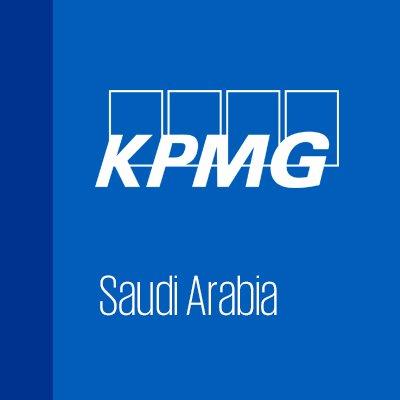 وظائف إدارية شاغرة لدى شركة KPMG بالرياض وجدة