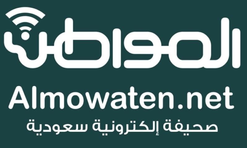 شعار صحيفة المواطن